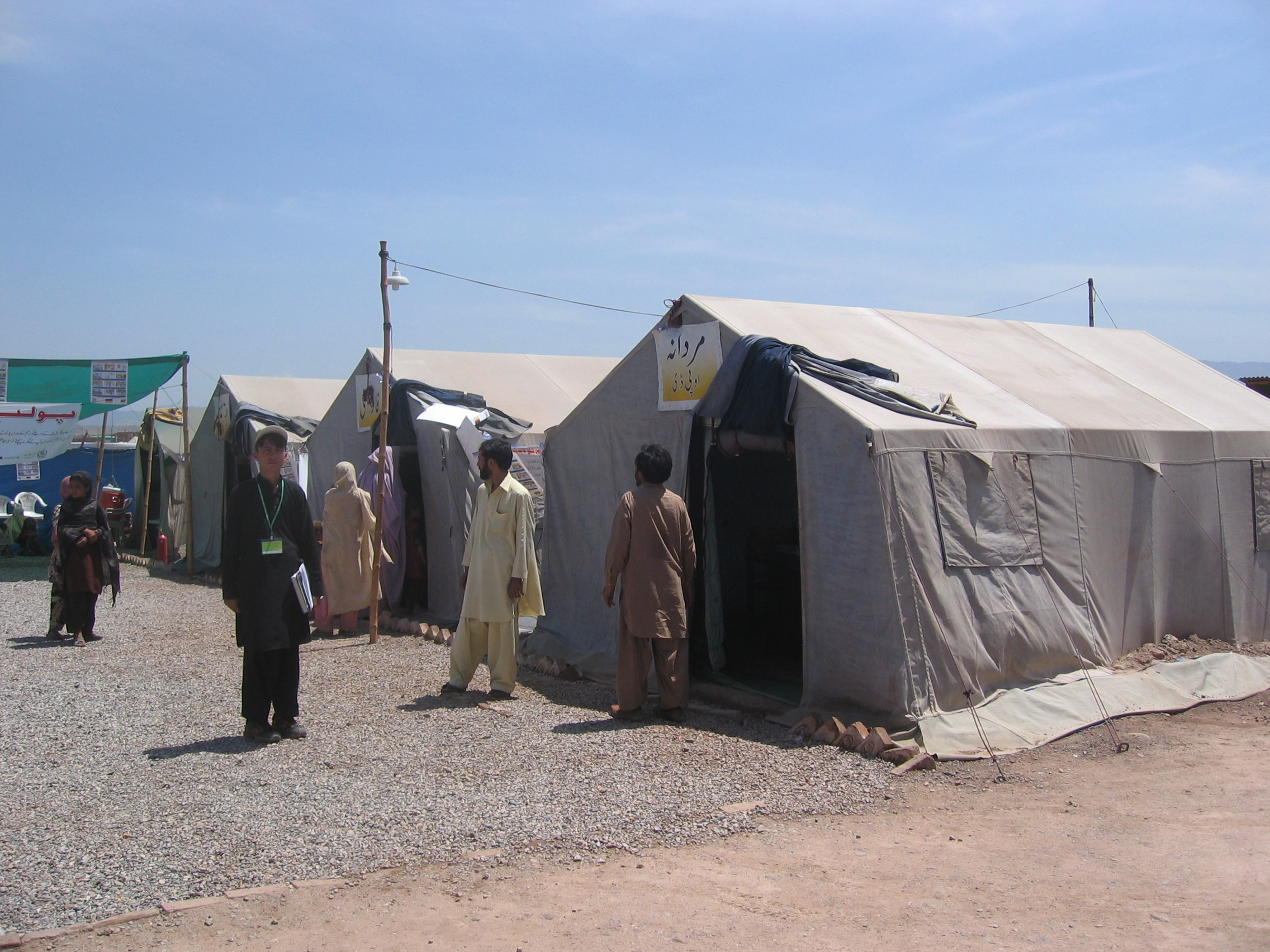 Jalozai Health Centre.JPG